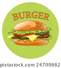 汉堡 芝士汉堡 小吃 24700662