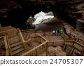 海洞 洞 海 24705307