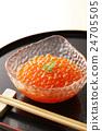 醃三文魚籽 魚卵 醬油醃 24705505