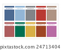 Fall Colors for 2016. Pantone, Palette. with Name. 24713404