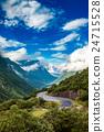 นอร์เวย์,ธรรมชาติ,สวยงาม 24715528