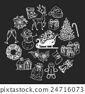 Holly jolly Merry Christmas vector set of icons 24716073