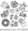 Holly jolly Merry Christmas vector set of icons 24716090