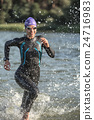 Sportive girl runs on the water 24716983