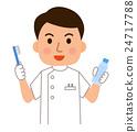 치과 의사와 칫솔 24717788