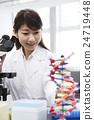 研究科學科學基因DNA實驗科學家化學家 24719448