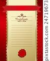 retro frame certificate invitation template 24719673