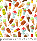 Chocolate and fruit ice cream seamless pattern 24722530