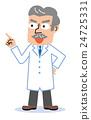 의사 학자 연구자 남성 일러스트 24725331