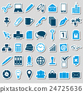 office work theme simple blue stickers collection 24725636