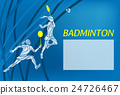 Womens doubles badminton players. Color vector 24726467