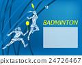 羽毛球 运动 选手 24726467