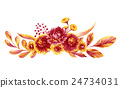 Bouquet with Autumn Flowers and Leaves 24734031