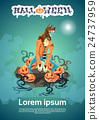Werewolf Monster Happy Halloween Party Invitation 24737959