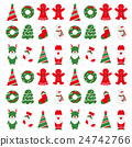 christmas, noel, x-mas 24742766