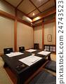 Kotei's private room Kotatsu Hori 4 seats 24743523