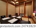 Kotei's private room Kotatsu Hori 4 seats 24743829