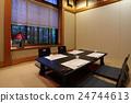 Kotei's private room Kotatsu Hori 4 seats 24744613
