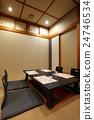 Kotei's private room Kotatsu Hori 4 seats 24746534