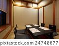 Kotei's private room Kotatsu Hori 4 seats 24748677