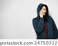Behind Criminal Female Spying Undercover Staring Concept 24750312