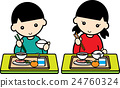 school lunch, younger, eating 24760324