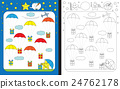 Preschool worksheet 24762178