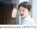 嬰兒 寶寶 寶貝 24767732