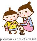 園児とお母さん 24768344