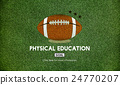 Quarterback Physical Education Rugby Sport Concept 24770207
