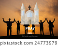 Pray Prayer Religion Spiritual Confession Faith Concept 24773979