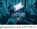Lottery Chance Gambling Lucky Risk Game Concept 24774571