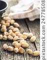 The pistachio nuts. 24778508