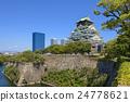 오사카 성, 성, 푸른 24778621
