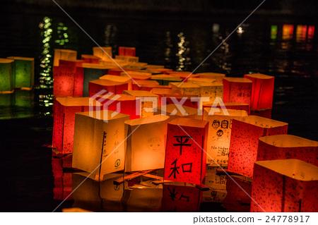Lantern Bridge 4 24778917