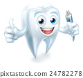 Tooth Dental Mascot Holding Toothpaste 24782278