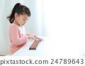 주판을하는 유아 24789643