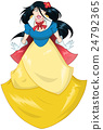 Princess Snow White In Blue Yellow Dress 24792365