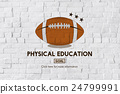 Quarterback Physical Education Rugby Sport Concept 24799991