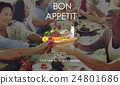 dining, eating, food 24801686