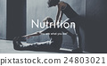 Nutrition Diet Healthy Life Nutritional Eating Concept 24803021