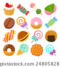illustration, confectionery, snack 24805828