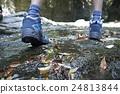 등산, 하이킹, 산행 24813844