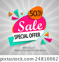 Sale - special offer - bright modern banner. 24816662