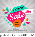 Big sale - banner with halftone background. 24816665