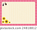 편지지, 여름, 해바라기 24818812