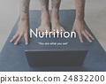 Nutrition Diet Healthy Life Nutritional Eating Concept 24832200