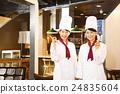 餐廳 飯店 大廚 24835604
