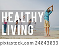 Healthy Life Living Nutrition Active Excercise Concept 24843833