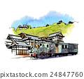 Dogo Onsen, ปราสาท Matsuyama, รถไฟ Bokchan 24847760